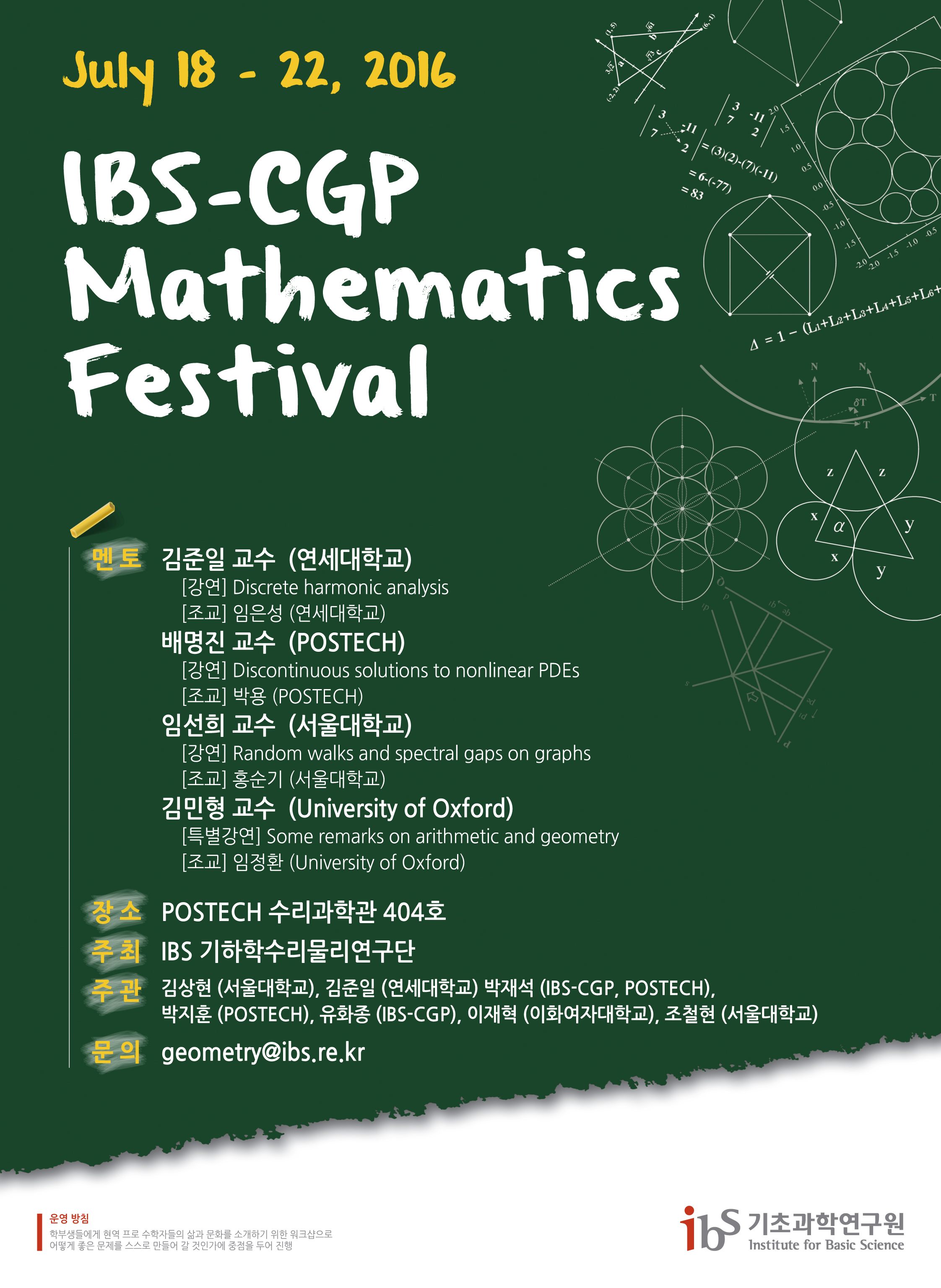 Mathematics Festival