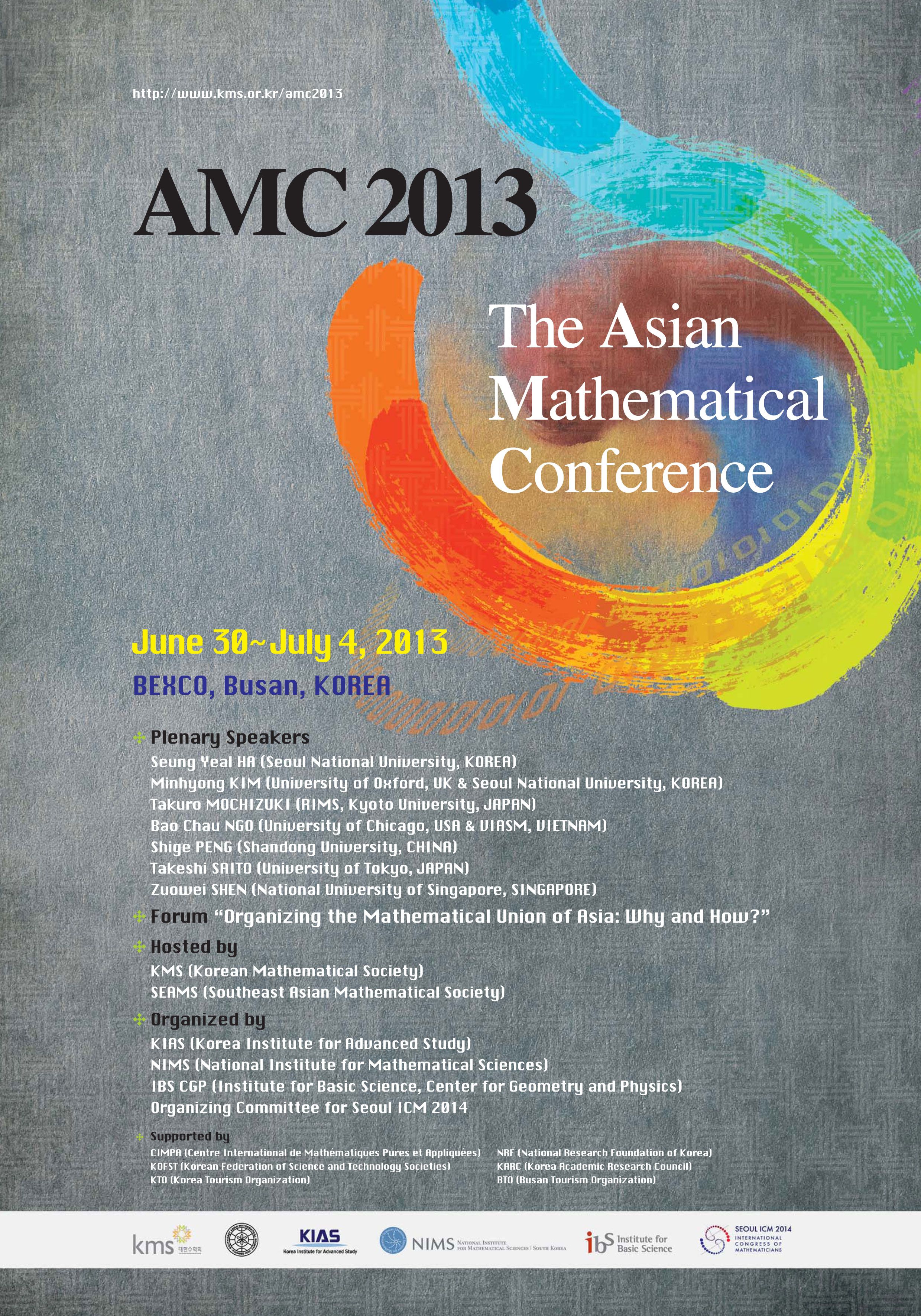 The Asian Mathematical Conference 2013
