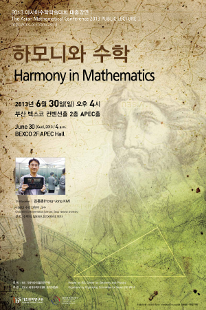Harmony In Math